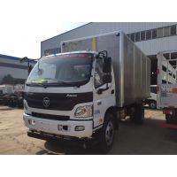 福田欧马可5米易燃气体运输车,液化气运输车,煤气专用车,厢式运输车,危货车