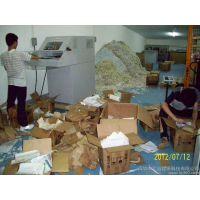 苏州保密纸制品销毁单价 苏州文件纸销毁管理局