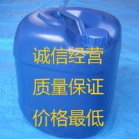 厂家直销钝化液 不锈钢钝化液 不锈钢强力钝化液 不锈钢盐雾测试