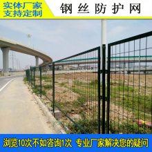 广州厂家天河城中村绿化隔离围栏防护网 景点水库护栏价格 智盛围栏 低碳钢丝