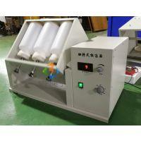济南全自动翻转式振荡器JTAFZ-8A振荡器6.10
