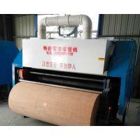 大型吸尘梳理机  旧棉花翻新梳理机价格  羊毛弹花梳理机厂家直销