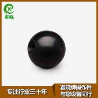 厂家直供 胶木球 手球 供应 手柄球 电木球 球形手柄 手把 球