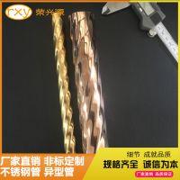 广西304不锈钢螺纹管 钛金玫瑰金黑钛镀色 制管镀色一条龙服务