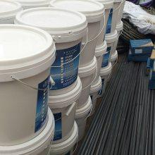 金平混凝土养生液使用标准152878-32719