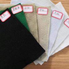黑色无纺土工布厂家 华龙土工布