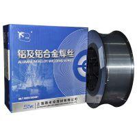 斯米克ER4043 ER4047铝硅焊丝ER5356 ER5183铝镁焊丝氩弧焊铝焊丝