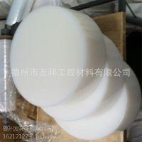 pe板塑料砧板/韧性友邦工程材料塑料砧板