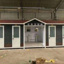 上海昆起钢及合金结构钢保安亭上门安装欢迎选购