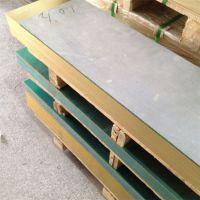 现货 H62黄铜中厚板 黄铜薄板 环保铜门板