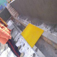 玻璃钢格栅盖板 洗车位盖板 下水道沟盖