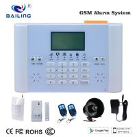 GSM 家用防盗报警器主机 深圳百灵厂家出售家用GSM99路无线报警器 外贸单批发