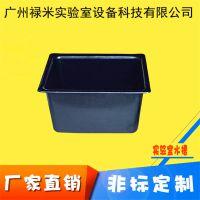 广东广州实验室水盆生产厂家