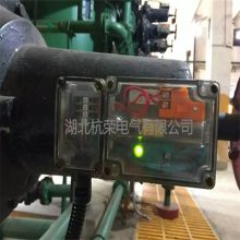 位置控制开关/FJK-LXJ-W150-PC-SXQL,杭荣生产
