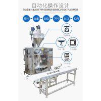 广州蓝垟多功能包装机 粉末包装机 液体酱料包装机