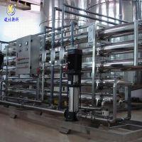 安徽新科反渗透设备 安徽新科纯净水设备厂家 水处理设备有限公司