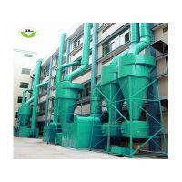 粉尘废气治理工程-旋风除尘器