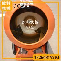 滚筒式小型搅拌机建筑水泥搅拌机