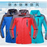 城阳冲锋衣定做 立体版型裁剪技术 高效御寒