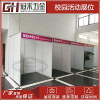 标准展位展架 招聘会便携展架 展会便携摊位 铝合金组装展位