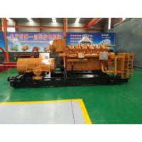 特价供应济柴400KW生物质气发电机组