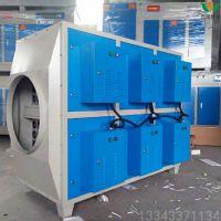 低温等离子废气净化器 等离子除烟设备 烟雾净化设备 工业环保设备