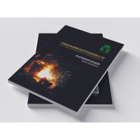 郑州专业宣传画册设计,郑州企业画册设计公司