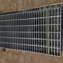 保定沟盖板模具 格栅板钢格板 广东钢格栅