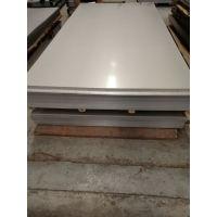 不锈钢冷库用板 电冰箱用板不锈钢板材 304广州联众
