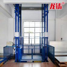 厂家直销12米固定式导轨液压升降作业平台 电动升降简易式工业货梯