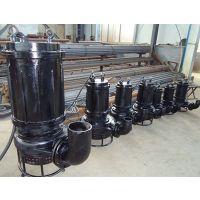 潜水式 灰浆泵 泥浆泵 污泥排放泵 高效耐磨 持久耐用