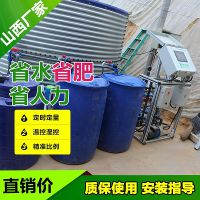 山西智能施肥机供应商 大棚草莓种植水肥一体化滴灌安装自动控制