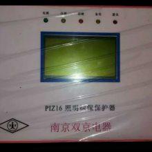 双京PIZ16照明综保保护器使用前的准备和检查