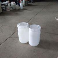 元氏化工塑料桶,天齐塑业(图),30升化工塑料桶