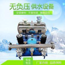 鑫溢 无负压变频供水设备 智能恒压供水设备 功能