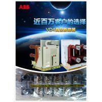 ABB真空接触器HD4 40.12.25质优价廉.旺民电气
