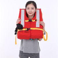 新标准船用救生衣 JHY-II型远洋船舶专用救生衣150N CCS/EC证书