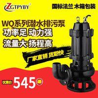 污水潜水泵家用380v无阻塞立式排污泵排污潜水泵