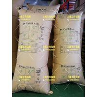 供应上海立向牛皮纸充气袋 充分填充货物与货物空隙