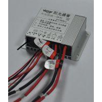 阳光盛誉无线遥控低压锂电太阳能控制器