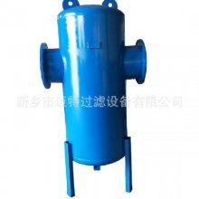 不锈钢汽水分离器 蒸汽干燥脱水过滤器迈特厂家生产 dn150
