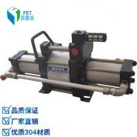 江西厂家供应菲恩特ZTD25空气增压阀 气压增压泵