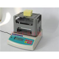 检测汽车海绵坐垫密度的密度测量仪 CR海绵健身垫 勇达