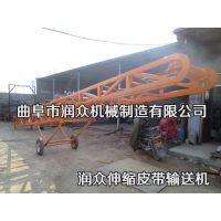 年货装车传输机 润众机械改进型定制制造型设备