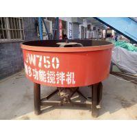 华阴天旺一米三直径平口单轴灰浆搅拌机价格