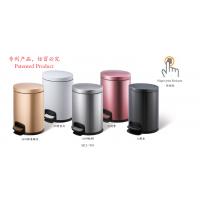 南方SJ5-T01 不锈钢垃圾桶 脚踏静音 客房垃圾桶 5L12L20L