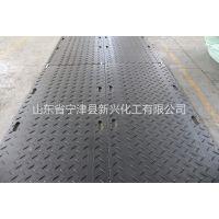施工专用铺路板