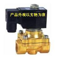 中西(LQS特价)零压启动电磁阀(国产铜) 型号:SOK1-OK5115A-DN15库号:M1212