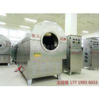 大型食品加工代加工厂配套使用的炒货机DCCZ7-15电磁炒货机,可炒制花生、瓜子、芝麻、谷类等