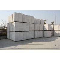 沈阳加气混凝土砌块,加气板,轻质砖,质量保证
